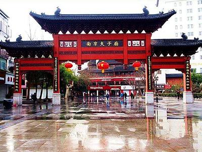 关于夫子庙东牌坊游客中心内部升级改造暂停服务的公告
